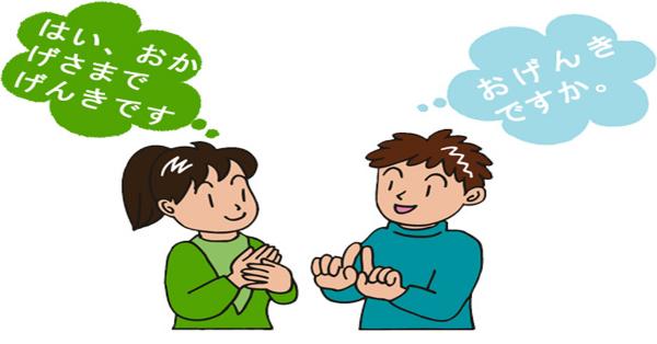 cách học kanji hiệu quả